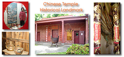 Photos from the Historical chinese temple in Oroville California. Old artifacts, chinese clothing and garden.